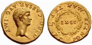 Nero - 56 AD Roman Coin - RIC8