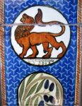 Figure 1. Historical mosaic of The Lion of Judah.